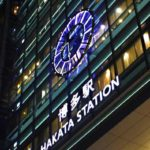 博多駅新幹線